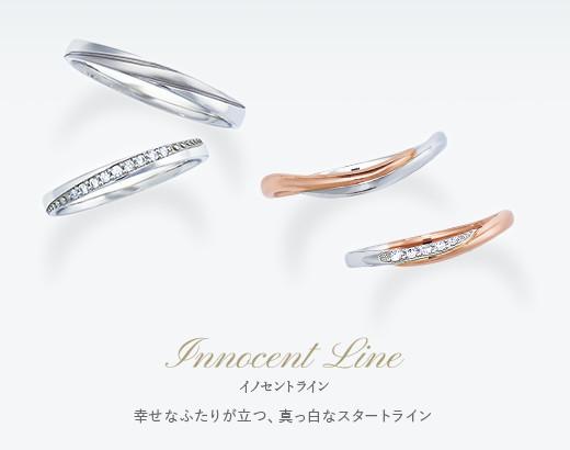 Innocent Line