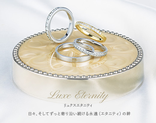 Luxe Eternity