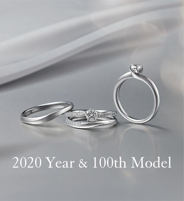 2020 Year & 100th Model